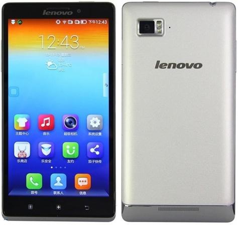 Thay màn hình, thay mặt kính Lenovo K910i