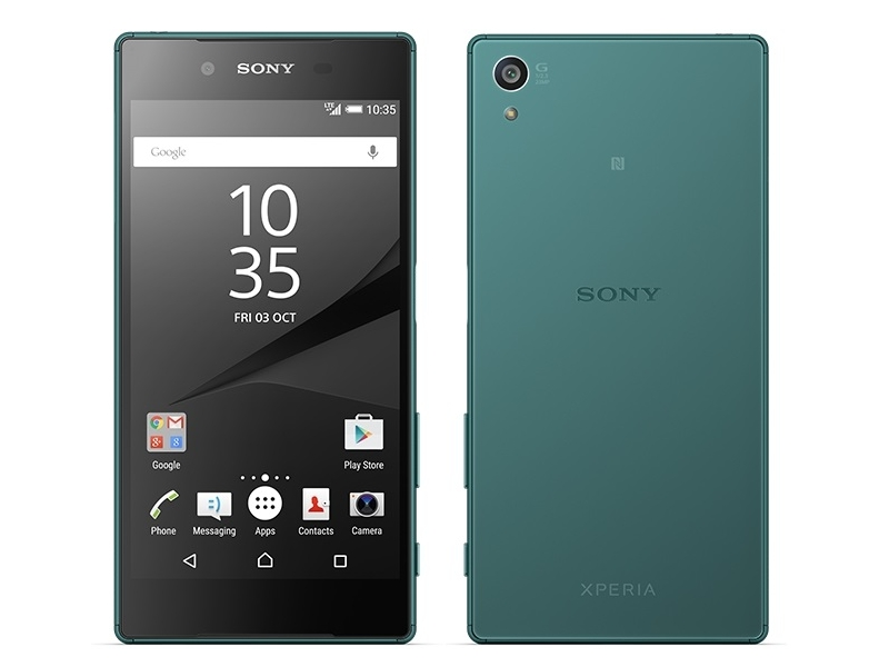 sony_xperia_z5_green_1446012837